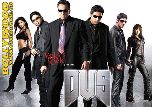 Dus (2005) dvd kria/amc dvd shots