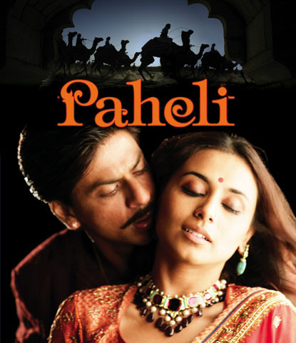 http://www.cinedrome.ch/paheli/images/PaheliLogoPict1.jpg
